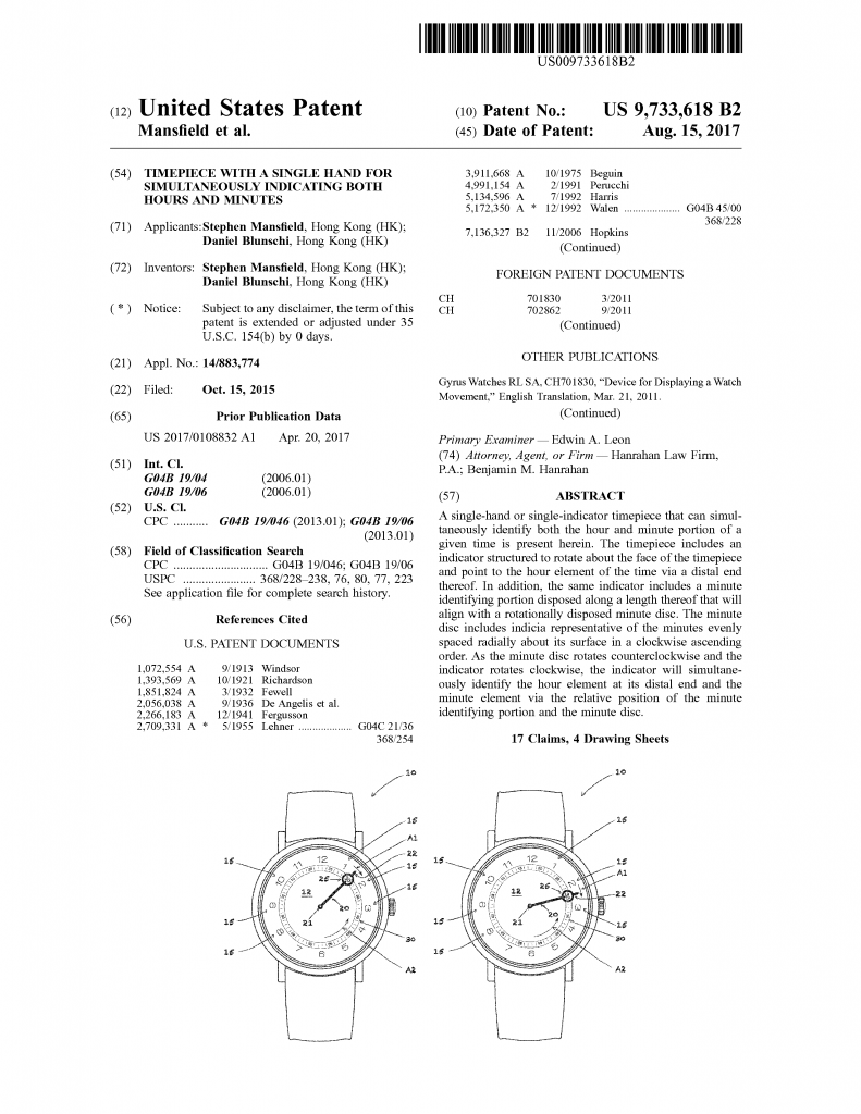 After patent application came patent success